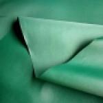 Дюспа зеленый