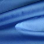 Дюспа синий