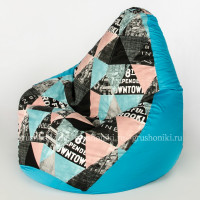 Кресло МАХ Стайл. +Дьюспа голубого цвета
