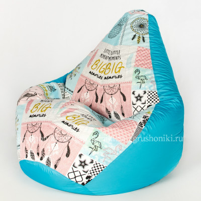 Кресло МАХ Мемори +Дьюспа голубого цвета