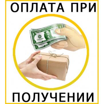 nalogenii-plateg